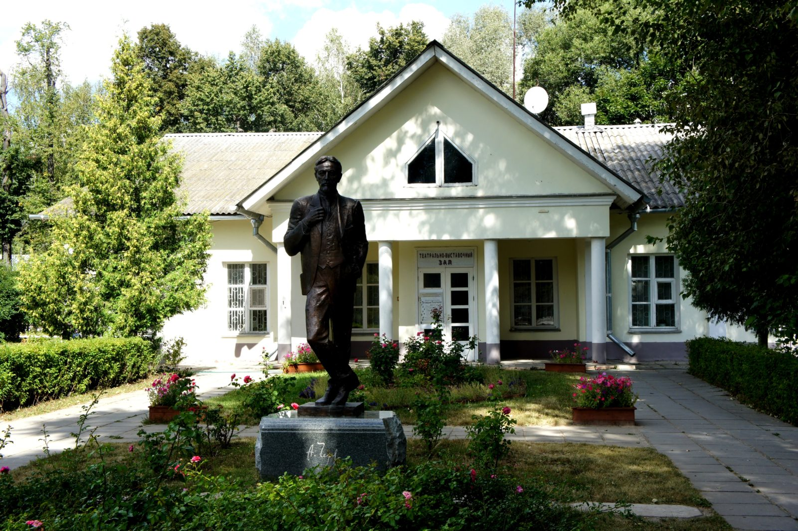 Tours in Moscow, Melikhovo , Tour to Melihovo near Moscow, Melokhovo in English, History of Melihovo tour, excursion to the Melikhovo estate, Melihovo Estate Tour in English, tour to Chekhov estate near Moscow, excursions to a Chekhov estate near Moscow, Chekhov Museum near Moscow, Anton Chekhov Museum near Moscow, excursions in Moscow in English, tours in Moscow, Moscow tours, excursions in Moscow, Moscow excursions, group excursions in English, touring Moscow, Moscow sightseeing, tours in English, tours with English-speaking guide