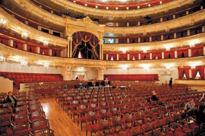 Bolshoi Theater inside