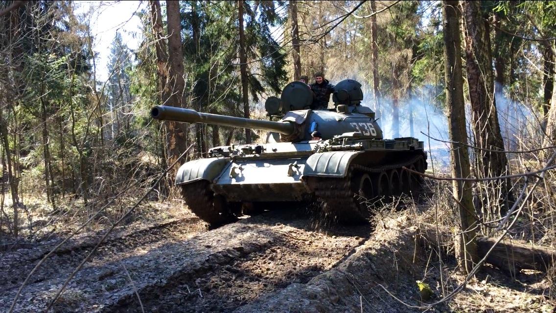 Tank rides Tour