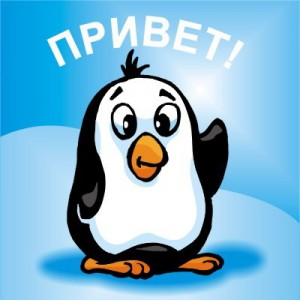 Russian Language beginner