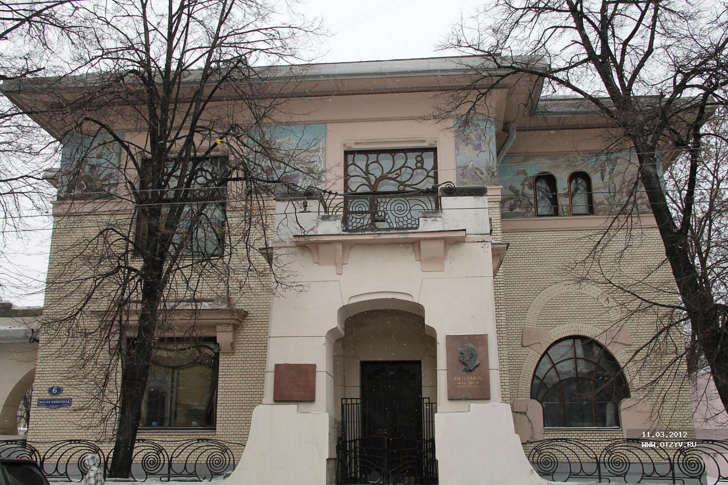 Ryabushinski Mansion